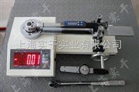 扭矩扳手检测仪科研检测扭矩扳手检测仪价格