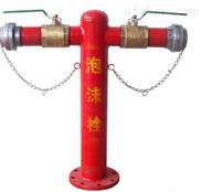 MPS100(150)泡沫消火栓 消火栓