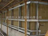 外墙专用防火岩棉板厂家Z新报价