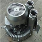 2QB510-SAA21(1.5KW)台湾高压气泵