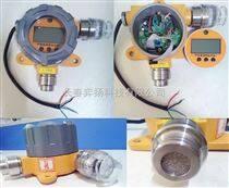化肥厂硫化氢气体检测报警器