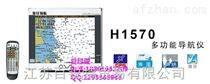 赛洋H1570导航仪,GPS卫星导航仪
