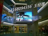 会议室全彩P4LED高清显示器质量高价格实惠