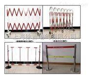 电力围栏(警示带)不锈钢伸缩围栏 型号及价格