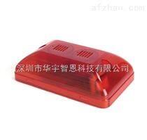 广州市 HC-102 豪恩声光报警器厂家销售