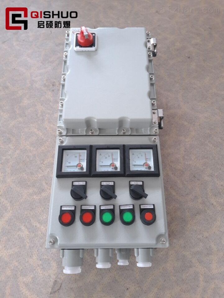 潜水排污泵液位控制器带浮球-供求商机-(防爆仪表箱)