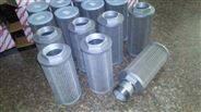 高壓風機專用過濾器