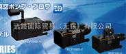日本ORION好利旺真空泵