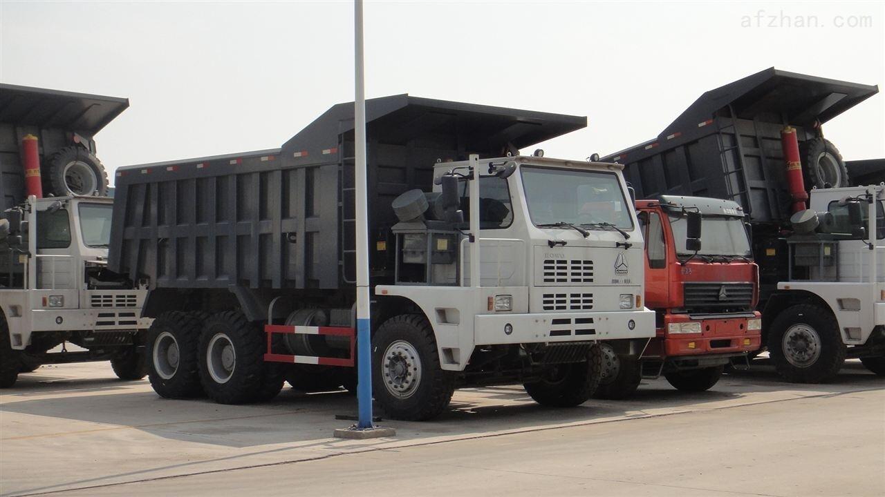 在美国演a牅�9l#Zz�_zz5707s3840a-中国重汽howo(豪沃70吨矿山霸王)420后八轮自卸车报价