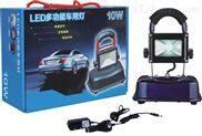 小车照明警示灯(盒装)-汽车户外应急产品-车小二X06