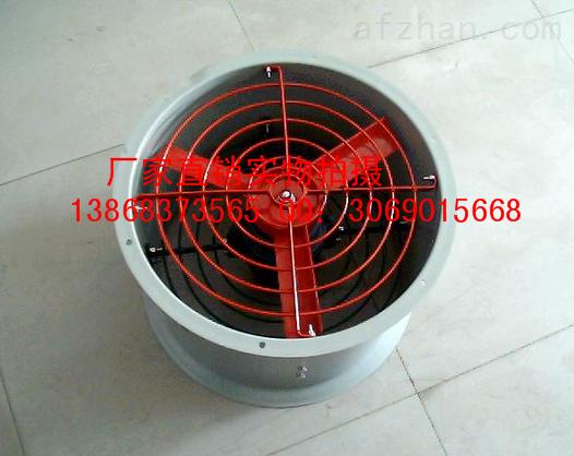 隔爆型防爆轴流风机CBF-500