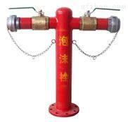 厂家直销MPS100(150)泡沫消火栓