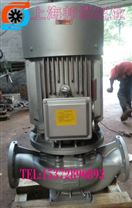 单级单吸热水离心泵,热增压泵选型,IRG热水管道泵