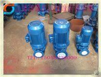 IRG热水离心泵,空调管道泵价格,IRG热水泵