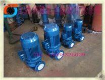 耐高温管道热水泵,IRG50-160IB