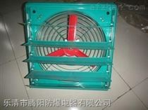 防爆排煙風機特點介紹