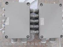BJX系列防爆接線箱