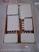 燃气仪表接线箱