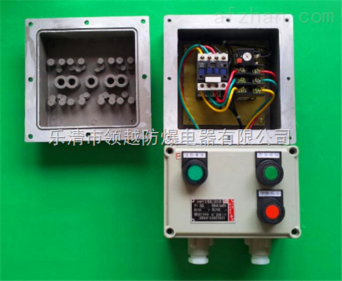 bqd60a/380v电动机防爆磁力起动器