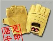 居思安消防防护用品悬垂速降专用救援半指手套来电咨询