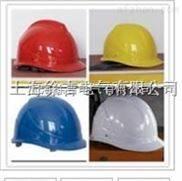 高强度安全帽 防护帽 优质安全帽生产厂家