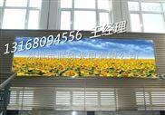 供应室内广告大屏p4全彩报价单-室内LED显示屏广告牌造价