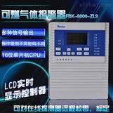 RBK-6000怀化一氧化碳报警器