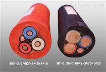 MYP礦用深井電纜MYP電纜的產品說明