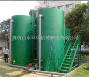 工矿企业水处理设备,一体化净水器、饮用水处理设备厂家、价格。