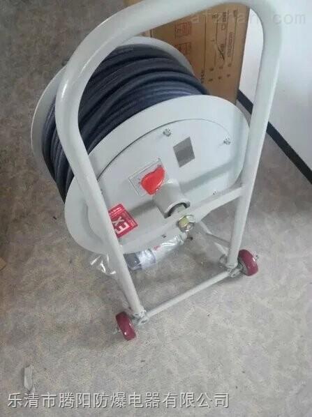 移動式防爆電纜卷盤報價