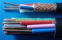 计算机电缆DJYPVP-厂家=河北Z大厂家=地址查询