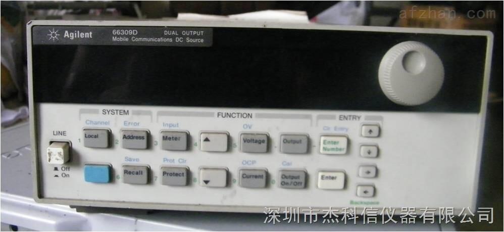66319d-安捷伦程控电源