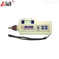 力盈高精度测振仪KM8810振动测量仪测振笔设备故障检测仪
