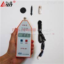 力盈正品高精度测振仪BVM-200测振笔振动测量仪设备故障检测仪