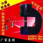 山东S7变压器防盗锁厂家电力锁价格防盗螺丝生产厂家大全