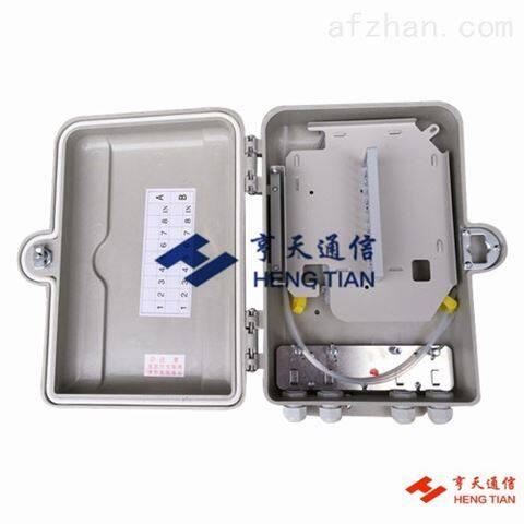 144芯光纤配线箱