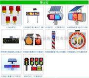 贵州道路施工警示灯