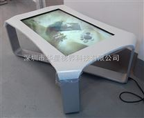 46寸交互式电子白板*智能*人机*系统
