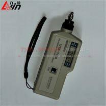力盈振动测量仪VM-10A 高精度便携式测振仪 设备故障检测仪