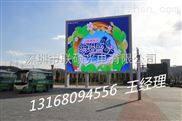 汉永酒店高清P4安装全彩led广告显示屏价格市面报价