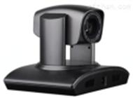 HA-H8800单镜头会议机20X