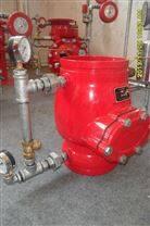 ZSFZ(沟槽式)湿式报警阀