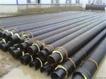 热水供暖地埋预制管生产工艺/价格