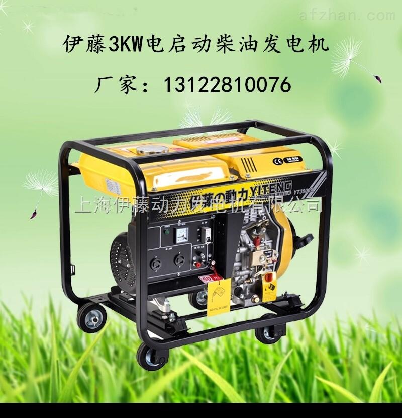 江苏小型3kw柴油发电机水轮发电机其转子为凸极