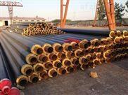 钢套钢型预制内滑动支架直埋保温管供货价格