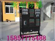 防水防尘防腐控制箱防爆电器装置