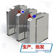 HSM-XZ小区门禁不锈钢刷卡通道翼闸机机