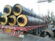 钢套钢型预制内滑动支架直埋保温管施工详情