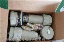 矿用防爆高压电缆连接器