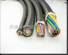 低烟无卤控制电缆WDZ-KYJY WDZ-KYJY23
